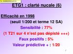 etg1 clart nucale 6