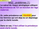 ms2 probl mes 1
