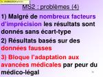 ms2 probl mes 4