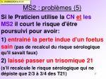 ms2 probl mes 5