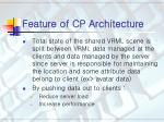 feature of cp architecture