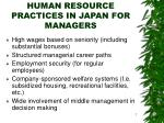 human resource practices in japan for managers