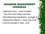 japanese management overseas
