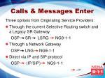 calls messages enter