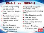 e9 1 1 vs ng9 1 1