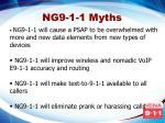 ng9 1 1 myths