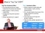 what is top tier erp