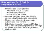 make medicare part d work for people with hiv aids