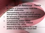 vi critique of relational theory