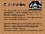 i activities