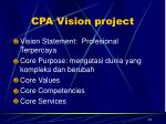 cpa vision project