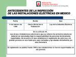 antecedentes de la inspecci n de las instalaciones electricas en mexico