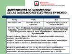 antecedentes de la inspecci n de las instalaciones electricas en mexico3