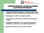 normatividad de las instalaciones electricas en mexico10