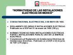 normatividad de las instalaciones electricas en mexico9