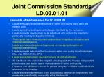 joint commission standards ld 03 01 0117