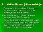 2 kekhalifahan stewardship