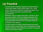a tawhid