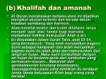 b khalifah dan amanah