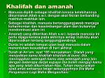 khalifah dan amanah