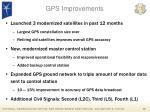 gps improvements