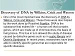 discovery of dna by wilkins crick and watson