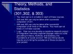 theory methods and statistics 301 302 303