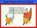 upper egypt and lower egypt