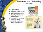 instructional tools introductory program
