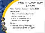 phase iii current study cohort