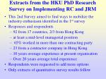 extracts from the hku phd research survey on implementing rc and jrm