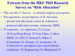 extracts from the hku phd research survey on risk allocation