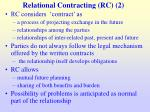 relational contracting rc 2