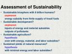 assessment of sustainability