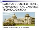 national council of hotel management and catering technology india