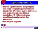 opera es na hp 12c