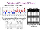 selection of en and ln years