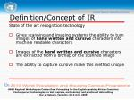 definition concept of ir