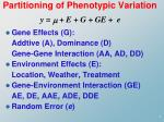partitioning of phenotypic variation