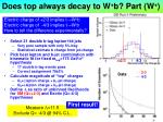 does top always decay to w b part w17