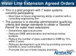 water line extension agreed orders