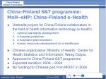 china finland s t programme moh ehp china finland e health