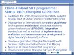 china finland s t programme smhb ehp e hospital guidelines