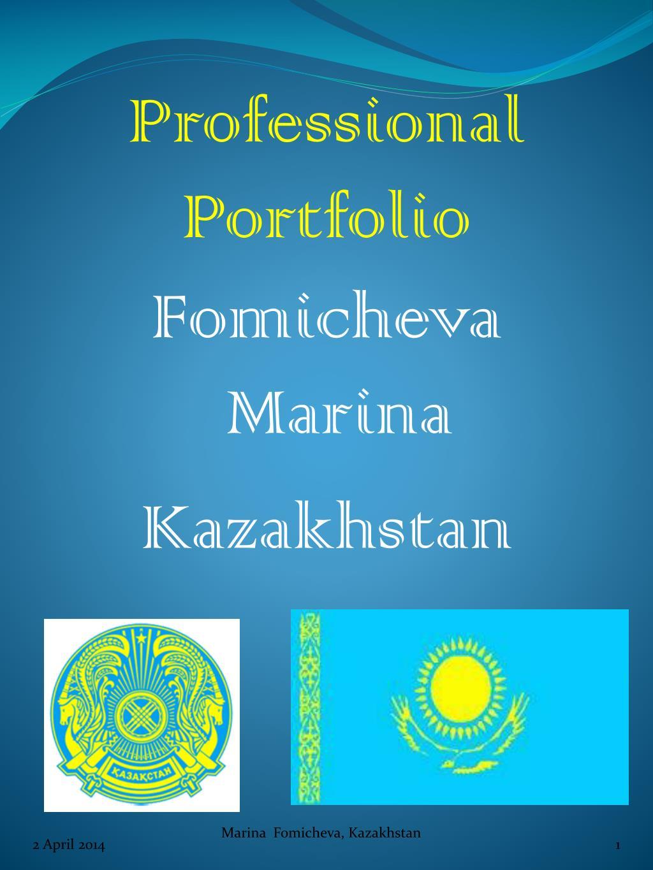professional portfolio l.