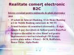 realitate comer electronic b2c6