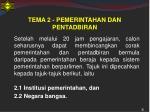 tema 2 pemerintahan dan pentadbiran