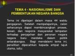 tema 4 nasionalisme dan pembentukan negara bangsa