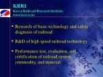 krri korea railroad research institute www krri re kr11