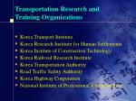 transportation research and training organizations