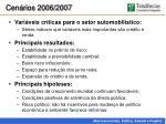 cen rios 2006 2007